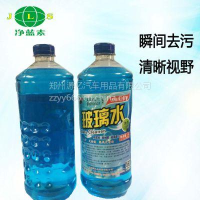 南阳防冻玻璃水郑州好用的汽车玻璃水厂家精心推荐防冻防雾