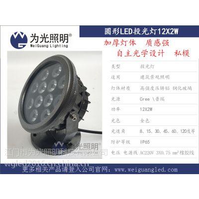 新款24W聚光照柱子高品质自主配光LED投光灯