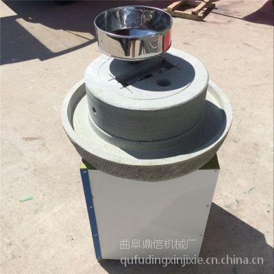 鼎信特价各种型号肠粉电动石磨 大米米浆电动石磨