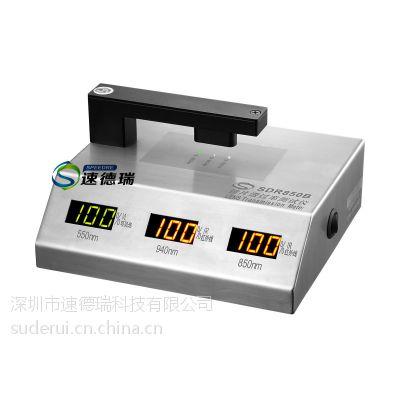 SDR850B镜片透光率测试仪,手机盖板透过率仪,手机IR孔透过率仪