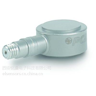 供应PCB力传感器所有型号(力环,力链,冲击力,穿透力)200系列,208系列,209系列