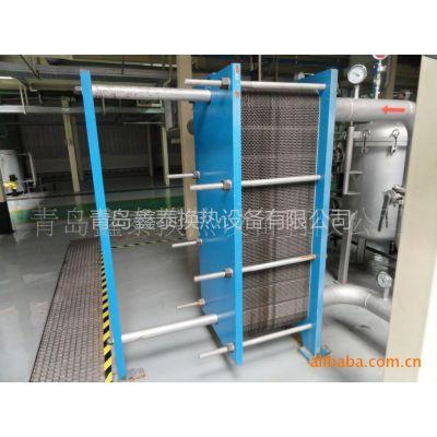 供应304304L316316L钛可拆卸板式换热器机组板片胶垫价格优惠山东
