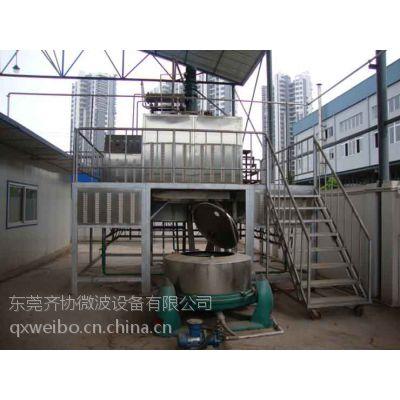供应东莞齐协中药材微波萃取设备