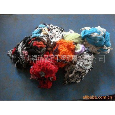 供应废汗衫布、纱头,破布,回丝,废布