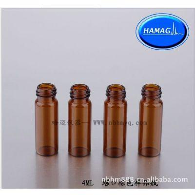 供应安捷伦4ml琥珀色螺纹口样品瓶带写写出 5067-0247