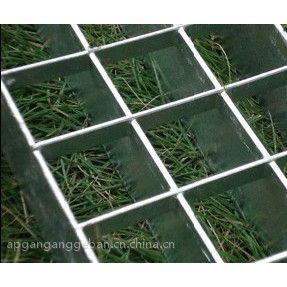 供应北京钢格板|镀锌钢格板|踏步钢格板|平台钢格板153,2439,6626
