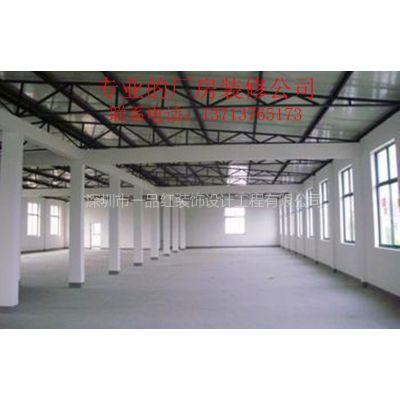 供应松岗装饰设计公司提供专业的厂房装修活动期间设计免费先到先得