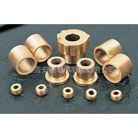 供应青铜烧结粉末冶金含油衬套