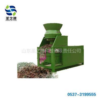 供应秸秆压块机秸秆煤炭机燃料成型机木屑压块机