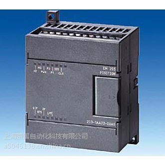 供应西门子EM241扩展模块