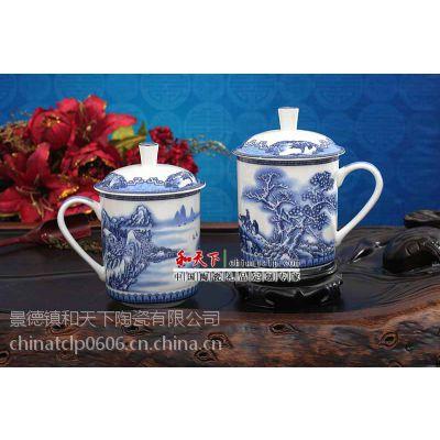 供应供应江西景德镇高档精品陶瓷茶杯,厂家批发量大价优