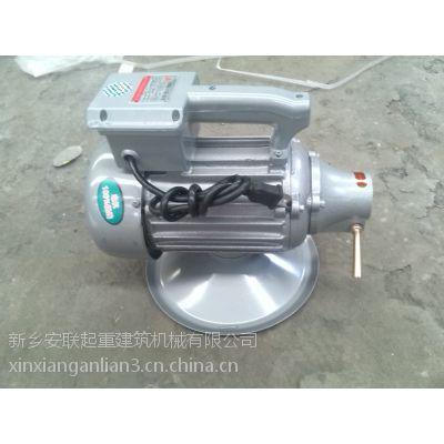 安联生产ZN1.5kw 220V全铜线插入式振动器 电机