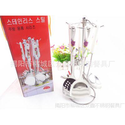 【厂家直销】韩式陶瓷柄厨具 不锈钢厨具套装 礼品厨具七件套批发