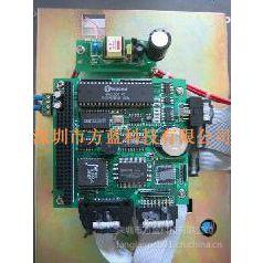 家用智能电子美容仪PCB电路板线路板开发设计抄板