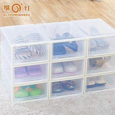 继红 创意多功能鞋子收纳盒抽屉式鞋盒鞋柜加厚塑料包边透明鞋盒
