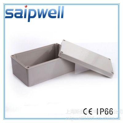 供应赛普供应塑料防水盒150*250*100 电缆分线箱 ABS防水盒 阻燃料防水盒 电缆接线盒