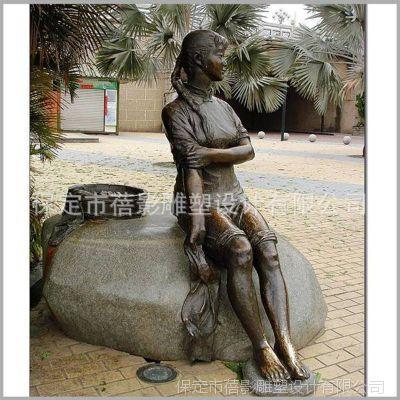 古代女性铜雕塑 水旁洗衣服人物雕塑 中式园林古典雕塑 定制
