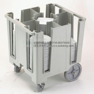 DCS950_美国CAMBRO 多用途盘碟车 酒店设备