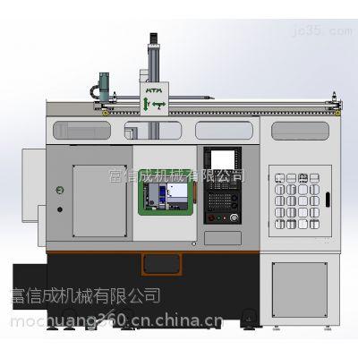 全功能高精密数控组合车床--富信成-豪特曼HTP08-380