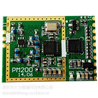485 232无线数据传输模块wm901,无线数传模块可嵌入开发