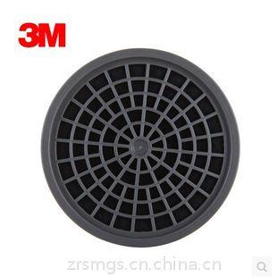 3M防毒面具过滤盒防护甲醛苯汽油喷漆化工农药3301CN滤毒盒