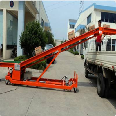 粮食输送机 类非标工业皮带输送机