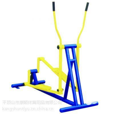 供应健身器材跑步机小区公园广场室外健身器材