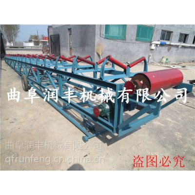 润丰皮带输送机生产厂家 网带输送机