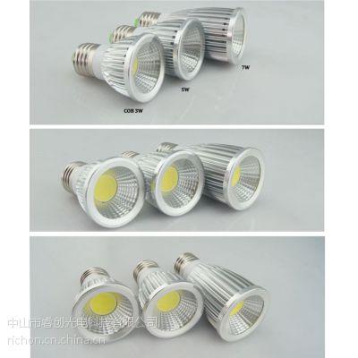 5050白光LED