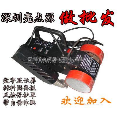 供应防水布PVC材料拼接机,广告布焊接机,热熔材料热风焊枪