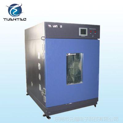 无锡生产线性快速温变箱 快速升降温试验箱 元耀高低温试验设备