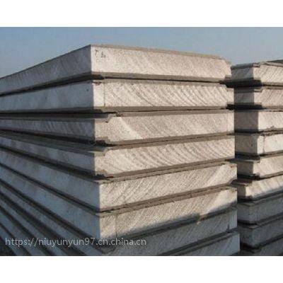 精品推荐供应多种型号高品质宝润轻质隔墙水泥隔板100*608*2440