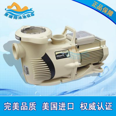 5HP滨特尔高效节能水泵【质量好 价格实惠】游泳池专业循环水泵