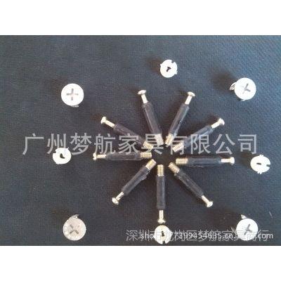 供应家具五金精密制造加厚三合一套装批发