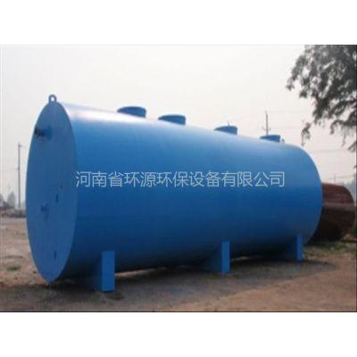 供应厂家直供农药制剂化工污水处理一体化 地埋式污水处理设备