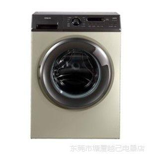 三洋dg-f60311g全自动滚筒洗衣机 直销家用加热洗顶开式洗衣机