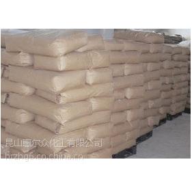 昆山惠尔众长期现货供应国产优级品 苯甲酸 99%