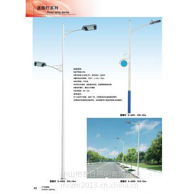 供应道路灯.LED大功率道路灯.太阳能道路灯.优质钢材道路灯