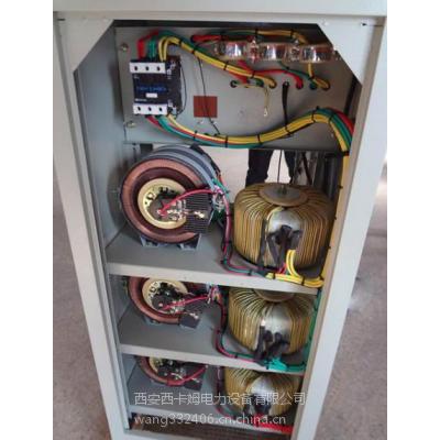 西卡姆供应 TND系列稳压器,具有体积小、重量轻、输出电压精度高