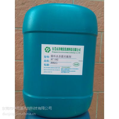 东莞无毒无害管道除藻剂 用什么去除循环水水池水藻 净彻牌循环水杀菌灭藻剂