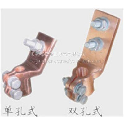 供应鸿煜牌设备线夹SBJ变压器铜抱杆线夹