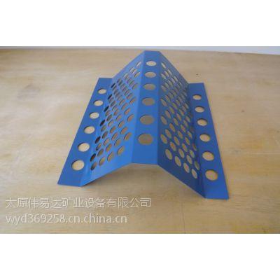 哪里生产挡风板/防尘网/挡风墙?太原伟易达专业生产