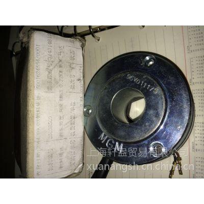 LMU212/011 + LB212-011/001 称重传感器+探头 德国 MAGTROL