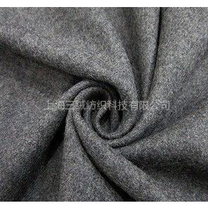 供应厂销粗纺精做毛呢 羊绒大衣面料 立绒圈圈呢双面羊绒呢