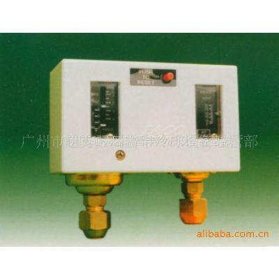 供应空调、制冷用爱默生压力控制器 制冷配件