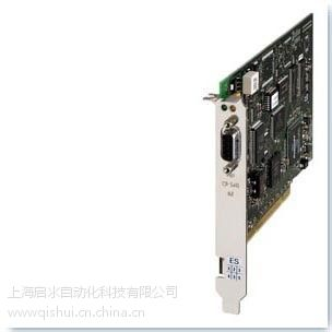 供应西门子CP5611网卡原装进口