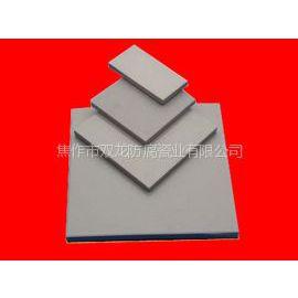 供应耐酸标砖价格 联系双龙瓷业吧!15838977333焦作双龙防腐瓷业有限公司