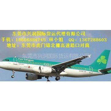 供应深圳/广州飞伊朗德黑兰(thr)国际空运 快递电话18666884745