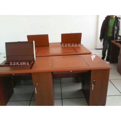 托克拉克品牌供应 隐藏式电脑桌 办公 学校 书房 等专用
