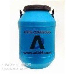 澳达牌特效环保型产品水性漆防粘剂山东供应